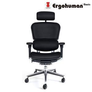 エルゴヒューマン EH-HAL OA チェア事務椅子 EH-HAL BK 革張り ブラックヘッドレスト付 法人後払いも|garage-murabi