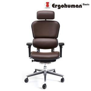 事務椅子 EH-HAL BR 革張り ブラウン ヘッドレスト付 大幅値下げ法人後払いも|garage-murabi