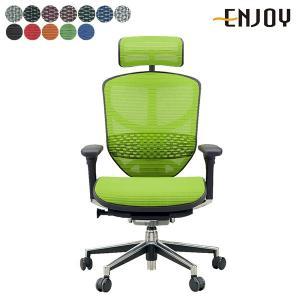 エルゴヒューマン ENJOY ergohuman 事務椅子オフィスチェア 通販  法人後払いも|garage-murabi