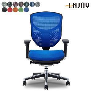 [NEW 座面セレクトタイプ] エルゴヒューマン エンジョイ ヘッドレストなし ロータイプ EJ-LAM EJ-LBM(モールドタイプ)/法人後払いも 腰痛対策 事務椅子 garage-murabi