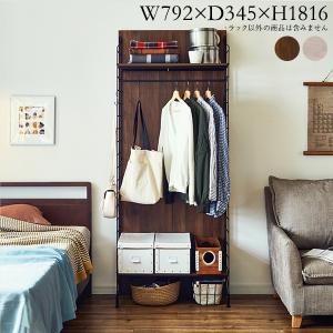 ezbo(イジボ) 家具セットラック1連 ハンガーレール W790×H1820 ウォールナット ストーンアッシュ 簡単組立 オープンラック 収納ラック 収納庫 (2)+(5)×2+(13)|garage-murabi