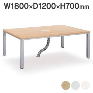 OAテーブル フリーアドレステーブル ミーティンテーブル 耐荷重100KG 角型 FAD-1812 幅1800×奥行き1200mm|garage-murabi