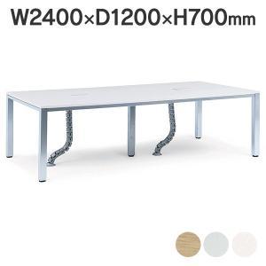 OAテーブル フリーアドレステーブル ミーティンテーブル 耐荷重100KG 角型 FAD-2412 幅2400×奥行き1200mm