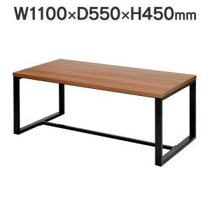 応接 スクエアローテーブル W1100×D550 ダーク GZSLT-1155DB センターテーブル 応接室 待合室 来客用 J889326|garage-murabi