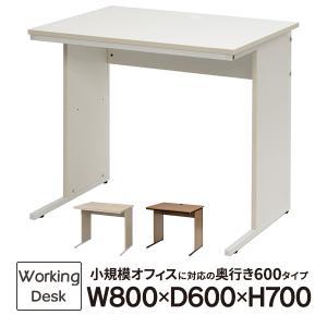 人気ワークデスク W800×D600 2color 木製平机 オフィスデスク GZWD-0860DM GZWD-0860WH 送料無料|garage-murabi