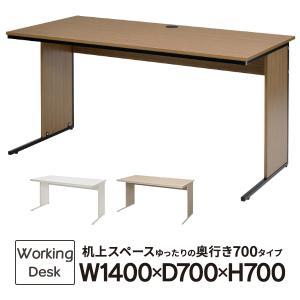 人気ワークデスク W1400×D700 2color 木製平机 オフィスデスク GZWD-1470DM GZWD-1470WH 送料無料 garage-murabi
