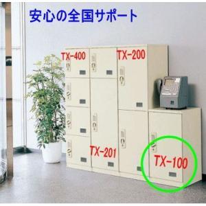 在庫限り宅配ボックス 中×1 【TX-100】 【開梱・設置迄無料】 PLUS 宅配用ロッカーLGY|garage-murabi
