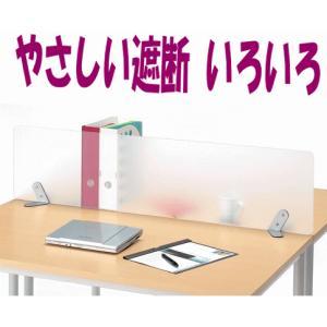 サイドスクリーン デスクトップパネル W1200mm H300 MD-9 間仕切り|garage-murabi
