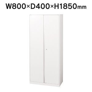 スチール保管庫 両開き書庫 W800×D400×H1850 アジャスター機能 下置きタイプ PLUS Trinity 完成品 設置迄 LGT-807AB|garage-murabi