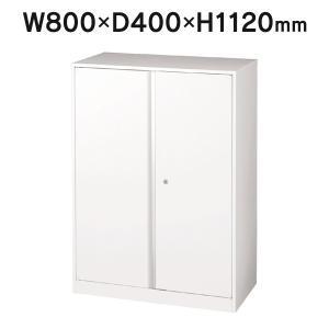 スチール保管庫 両開き書庫 W800・D400・H1120 アジャスター機能/下置きタイプ PLUS Trinity 完成品 設置迄 LGT−804AB|garage-murabi