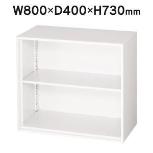 スチール保管庫 オープン書庫 W800・D400・H730 /上置きタイプ PLUS Trinity LGT-802E|garage-murabi