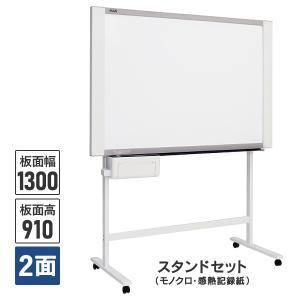 Kシリーズ 即納・法人後払いも!K-10S-ST 2面仕様 コピーボード電子黒板  設置・稼働Tまで|garage-murabi
