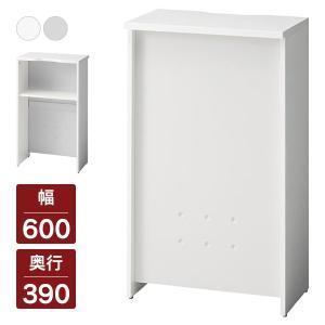 無人受付カウンターハイカウンター W600mm ホワイト BF-06HI W1/W4 インフォーメーション カウンターに|garage-murabi