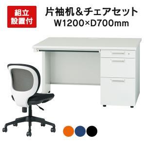 片袖スチールデスク チェアセット 組立設置付 日本製 片袖机 PLUSス1200*700 JS-127D-3  ホワイト|garage-murabi