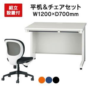 スチールデスクとチェアセット 組立設置付 日本製 平机 PLUS 事務机 1200*700 JS-127H WH ホワイト|garage-murabi