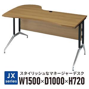 【組立・設置迄(法人様限定)】 ラウンド平机 JX-1510RH-L ミディアムウッド/ホワイト プラス ジョインテックス ミーティングテーブル オフィスデスク|garage-murabi