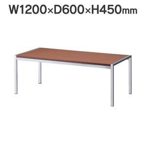 応接センターテーブル KE-1260 ウォルナット 送料無料|garage-murabi
