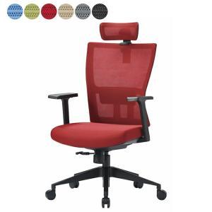 AICO メッシュバック ヘッドレスト付き 肘付きタイプ KS-2070 事務椅子 チェア 座W662 H1025〜 2台以上は更にお安く 送料無料 garage-murabi