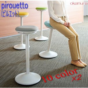 ピルエット オカムラ スイングチェア L122EA・L122EZ 10COLOR×2 半立位姿勢・傾く椅子|garage-murabi