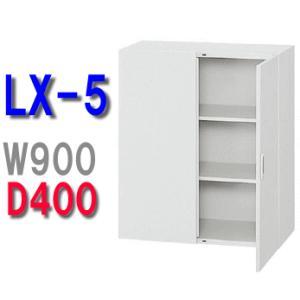D400 スチール保管庫 プラス リンクス LX-5 両開き保管庫 3段 上置き W900・・H1050 L5-A105A 安心設置までサービス|garage-murabi