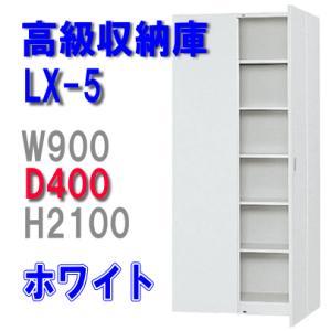 LX-5 両開き保管庫 ホワイト L5-A210A W4 スチール保管庫 上質本格派 W900・D400・H2100 設置迄 安心設置までサービス|garage-murabi