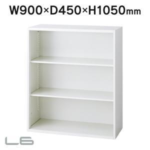 D450スチール保管庫 プラス オープン保管庫 L6−105E W4 W900・D450・H1050 安心設置までサービス エルロク|garage-murabi