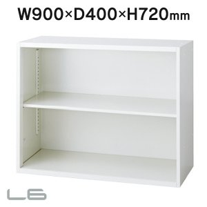 D450スチール保管庫 プラス オープン保管庫 L6−70E W4 W900・D450・H720 安心設置までサービス エルロク|garage-murabi