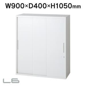 D400 スチール保管庫 3枚引違い保管庫 L6−A105SS W4 ホワイト W900・H1050 安心設置までサービス|garage-murabi