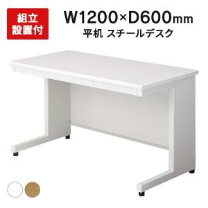 オフィスデスク プラス 送料無料・組立設置迄 ホワイトデスク 平机 1200×600デスク PLUS L字脚 LEED(引出し付) 事務机 日本製|garage-murabi