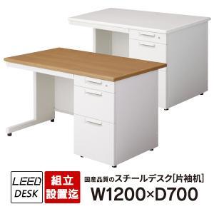 オフィスデスク プラス 送料無料・組立設置迄 ホワイトデスク 1200×700片袖机 L字脚 LEED 事務机 日本製 PLUS LE-127D-3|garage-murabi