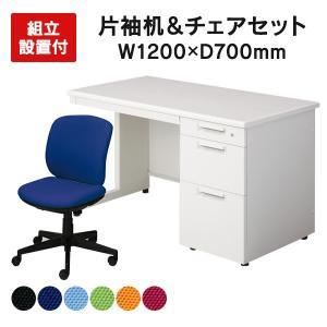 デスク 机(プラス) 高級事務用チェアセット 送料無料・組立設置迄 ホワイトデスク 片袖机 1200×700デスク PLUS L字脚  日本製 LE-127D-3|garage-murabi