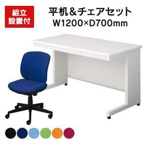 デスク 机(プラス) 高級事務用チェアセット 送料無料・組立設置迄 ホワイトデスク 平机 1200×700デスク PLUS L字脚  日本製 LE-127H|garage-murabi