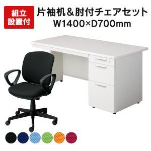 デスク 机(プラス) 高級事務用チェアセット 送料無料・組立設置迄 ホワイトデスク 片袖机 1400×700デスク PLUS L字脚  日本製 LE-147D-3|garage-murabi