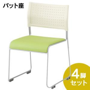 会議イス  4脚セット企画 パット座 グリーン  送料無料|garage-murabi