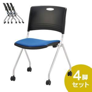 [SET] 人気カラー ミーティングチェア 会議椅子 平行スタッキングチェア 折りたたみイス TOKIO ブルー FNC-K5 4脚セット企画|garage-murabi