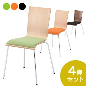 [SET] プライウッドチェア パッド付 4脚セット グリーン/オレンジ/ダーク ダイニングチェア 木製 RFC-FPGN/OR/DBBK-4SET 会議用チェア 休憩室 カフェ|garage-murabi