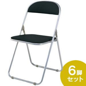 折りたたみ椅子 ブラック 6脚セット'-企画 AFS-100T '@2,577 M1259415 garage-murabi
