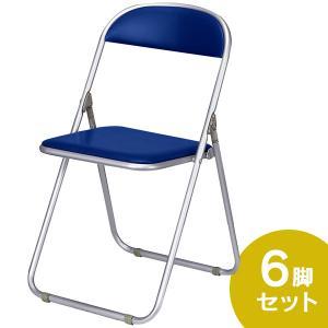 折りたたみ椅子 ブルー 6脚セット 藤沢工業 折畳み椅子|garage-murabi