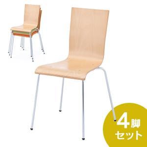 [SET] プライウッドチェア 4脚セット ナチュラル RFC-FPNW おしゃれ ミーティングチェア ダイニングチェア 木製 会議用チェア 休憩室 カフェ|garage-murabi