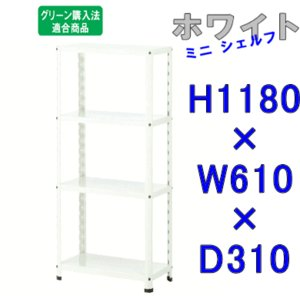 New軽量ラック ホワイト シェルビング 耐荷重50Kg 2段 H1180×W610×D310mm|garage-murabi