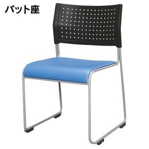 会議用チェア パット座 会議椅子スタッキングチェア ASL-110PV|garage-murabi