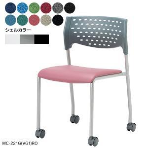 会議用椅子 チェア イス キャスター付き MC-221W/MC-221G 8脚以上で更にお安く! 送料無料|garage-murabi