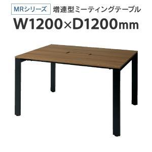 PLUS増連型ミーティングテーブル W1200×D1200mm ナチュラル 配線ボックス有 MR-1212SQH NA/BK フリーアドレス ワイドテーブル|garage-murabi