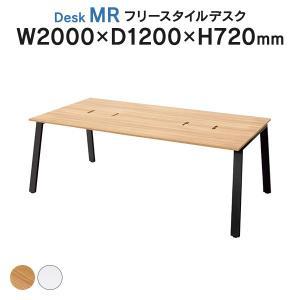 【組立設置費込】 Garage MR フリースタイルデスク スタンダード [天板:ナチュラル/ホワイト 脚:ホワイト/ブラック] W2000×D1200 配線収納付 mr2012slh|garage-murabi
