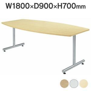 1800 会議用テーブル おしゃれミーティングテーブル ボート型 T脚 MTS-1890B 低価格 1800×900mm椅子は別売|garage-murabi