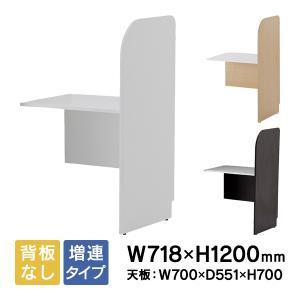 PCブース 3色 キャレルデスク 角丸個人ブース W700mm 背板なし 増設タイプ 3色 研修用パーティション 送料無料PCブース パネルデスクライン|garage-murabi