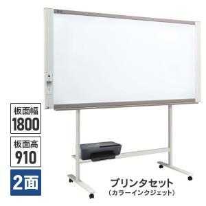 N-21WI  即納目標 法人後払いOK 電子黒板/コピーボード インクジェットープリンター ワイドタイプ W1800mm【設置まで】 送料無料|garage-murabi