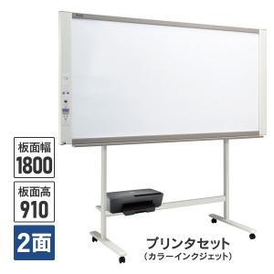 N-31WI 即納目標・法人後払いOK 電子黒板/コピーボード カラーインクジェットプリンタセット W1800mm【設置まで】 garage-murabi