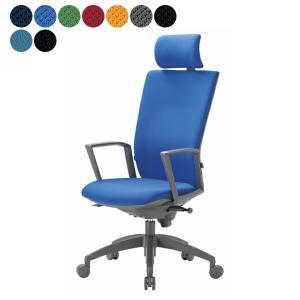 【事業所様お届け 限定商品】 事務椅子 ヘッドレスト付き ハイバック サークル肘付きタイプ デスクチェア OS-2275SJ W640×H1180〜 2台以上で更にお安く|garage-murabi