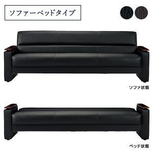 AICO スターブ ソファーベッド 応接セット 兼 ソファベッド RE-1713M 2色 簡易ベッド 仮眠ベッド RE-1713|garage-murabi